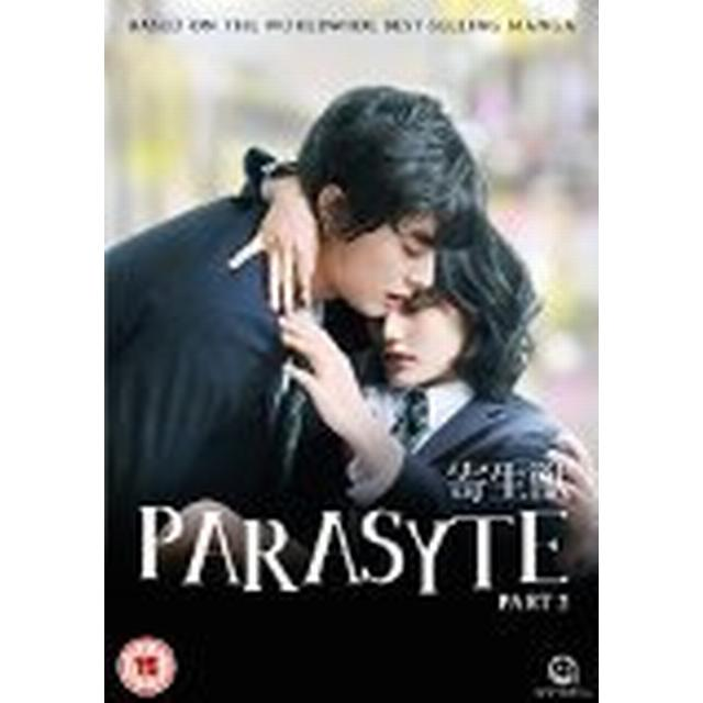 Parasyte The Movie: Part 2 [DVD]